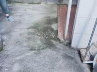 杨梅山三中附近55万买3房一楼带院子