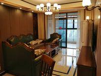 江景房 新安印象 豪华装修 3室2厅 178万