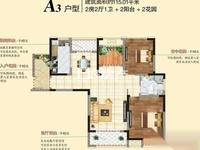 景徽国际品质小区,黄金楼层,南北通两房,看房方便,房东诚心卖
