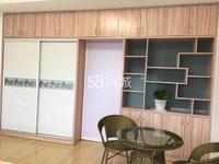 熙城国际单身公寓 精装修 拎包入住 市中心好房