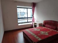 江南新城西区多层四楼三室两厅中等装潢房屋出租