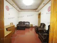 六中学区 阳湖低总价三房 带院子实用80平 一口价56.8万