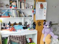 泰丰花园 户型周正,格局分布合理,空间感好,通透性好,适宜居住学区房