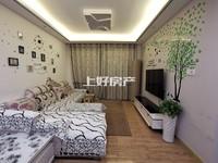 碧桂园 中装2房 房东置换3房诚意出售 看房方便 双阳台