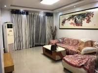 出租 御泉湾带大露台花园洋房,多层二楼,3房2卫 1800/月