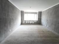 栢悦华庭电梯好楼层,129平176万南北通透毛坯新房,满两年采光好无遮挡诚信出售
