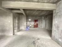 江南一品 江景 电梯复式楼 带南北大露台 全新毛坯 看房有钥匙!