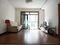 江南新城学校周边精装2房家电齐全!生活设施都有,1400/月,