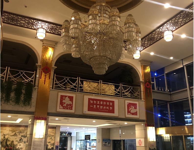 天都国际饭店精装潢双标间出租