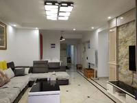 中铁滨江名邸 精装修3室2厅2卫 家具家电齐全 配套完善 随时看房 拎包入住