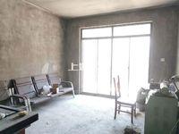 百大中心附近 颐和观邸 毛坯3房 70年产权 交通便利 电梯房 西门出去 5分钟