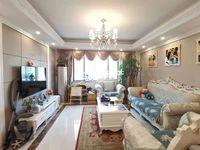 城东富人区豪装三房拎包入住仅需138万