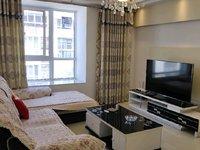 纳山纳水 精装修婚房 首次出租 家具家电齐全 寻找合适的租客 看房方便
