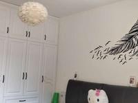 香山翠谷 精装2室2厅 多层好楼层 公摊小 首付十几W