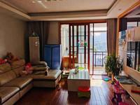 世纪花园 精装修2室2厅1卫 家具家电齐全 随时看房 拎包入住