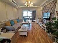 绿地滨江壹号 电梯绝好楼层 全屋精装修 房东外出置业 诚心出售 满两年税费低