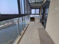 江南新城 北区精装江景大四房 边套带大阳台 拎包入住 满五唯 一税少