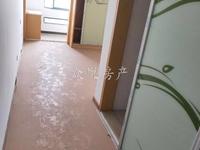 3中附近70年产权公寓楼永佳福邸急售35万