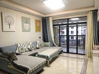 御泉湾 精装修3室2厅1卫 首次出租 家具家电齐全 配套完善 看房方便 拎包入住