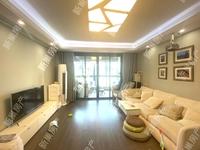 中铁滨江名邸自住精装婚房,满2年,前后无遮挡,视野开阔采光好,品牌家私电器