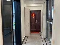 九小四中学区 豪华装修三房未入住 电梯至尊楼层 全屋高端定制装修 现代装修拎包住
