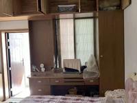 三中对面居家装修70年单身公寓朝南一口价19万