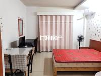 阳光绿水公寓900一个月,装修清爽,看房有钥匙