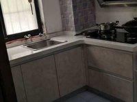 江南新城 精装修3室2厅2卫 家具家电齐全 生活配套完善 拎包即可入住