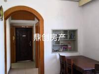 昱西新村 3室2厅1卫78平米 1000元/月住宅 有钥匙看房方便