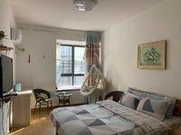 元一大观精装修公寓 可短租 家具家电齐全 配套完善 随时看房 拎包入住