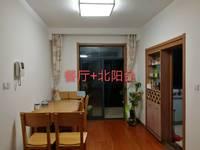 江南新城北区多层3楼,3室2卫,精装自住,有车库,家具家电齐备,拎包入住