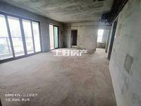 金瓯徽府边套江景房,142平南北通透4房带7米大阳台185万毛坯新房诚心出售。