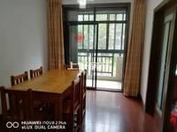 江南新城首次出租居家装修多层好楼层家具家电齐全拎包入住