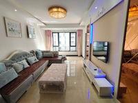 豪华装修,首次出租,家具家电齐全,看房电话预约