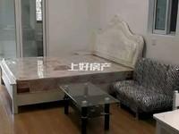 景徽国际丨精装公寓丨拎包即住丨带外阳台丨诚意出租丨看中可谈丨有钥匙随时看房