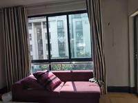 江南新城西区三室两厅一厨两卫简单装潢房屋出租