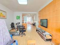 新上 万贯家园精装修三房 3房2卫 多层好楼层 四中学区 产证在手