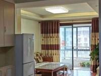 和谐家园电梯中间楼层,精装修两房,家具家电齐全拎包入住,户型好采光好生活方便