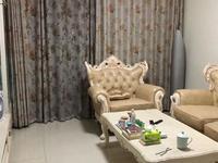 玉屏府 精装修2室2厅1卫 家具家电齐全 随时看房 拎包入住