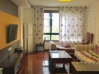 江南新城丨精装三房丨多层3楼丨三房带空调、有车位、储藏间丨家电家具齐全丨领包即住