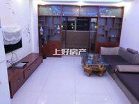阳湖学校周边精装大2房2厅,家电齐全,看中价格可谈