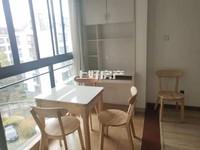 江南新城,一房一厅一厨一卫,1200一个月,家具家电齐全,拎包入住,有钥匙
