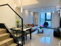投资 一 自住,离屯溪一中百米,人人都买得起的好房,上下2层使用,低总价