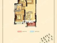 品质小区 绿地滨江壹号 毛坯3房 电梯好楼层 户型通透 全天采光 随时看房!