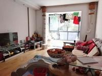永佳福邸 90平米精装修 2房2厅 超大阳台 南北通透飞机户型 送10平米杂物间