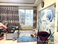 市中心六小学区 永佳福邸精装修3室 重点是带前后露台 另赠储藏间一个 方便看房