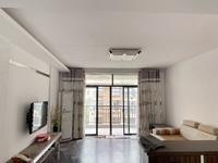 御泉湾 精装三房两卫 出租 设施可配齐 拎包入住 月租金1600元