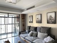 颐和观邸 全新精装三房 带中央空调 家具家电齐全 拎包入住 月租金2600元