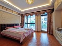 江南新城玉屏府 豪装联排别墅、前后庭院 有私家专属车位 扩建赠送面积多多。