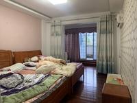 市中心永佳福邸精装修三房两卫满五年赠送杂物间带前后大露台多层好楼层